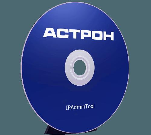 Программа определения IP адресов ТВМ АСТРОН AdminTool