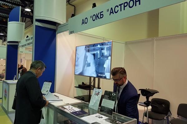 Специалисты ОКБ «АСТРОН» приняли участие в выставке «Фотоника – 2017»