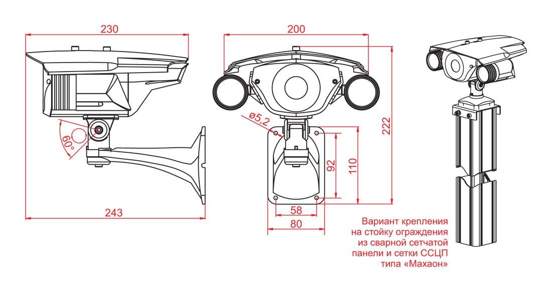 Габаритный чертеж и размеры АСТРОН-21А