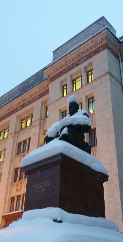 Памятник Александру Григорьевичу Столетову