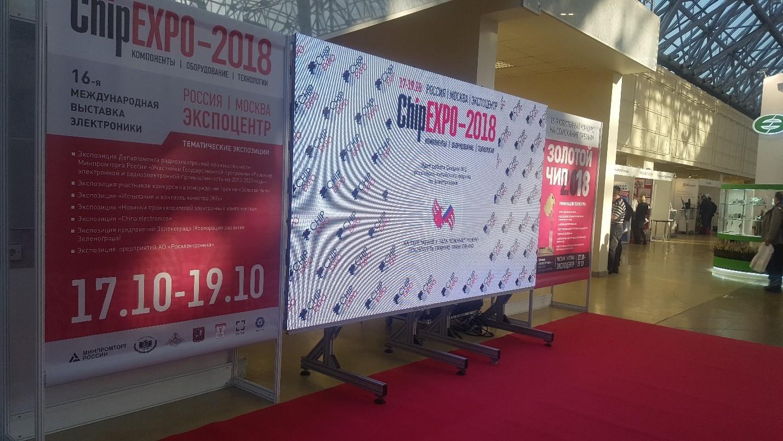 В ЦВК Экспоцентр прошла 16-я выставка ChipEXPO-2018