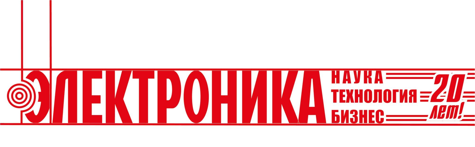"Журнал ""Электроника"""