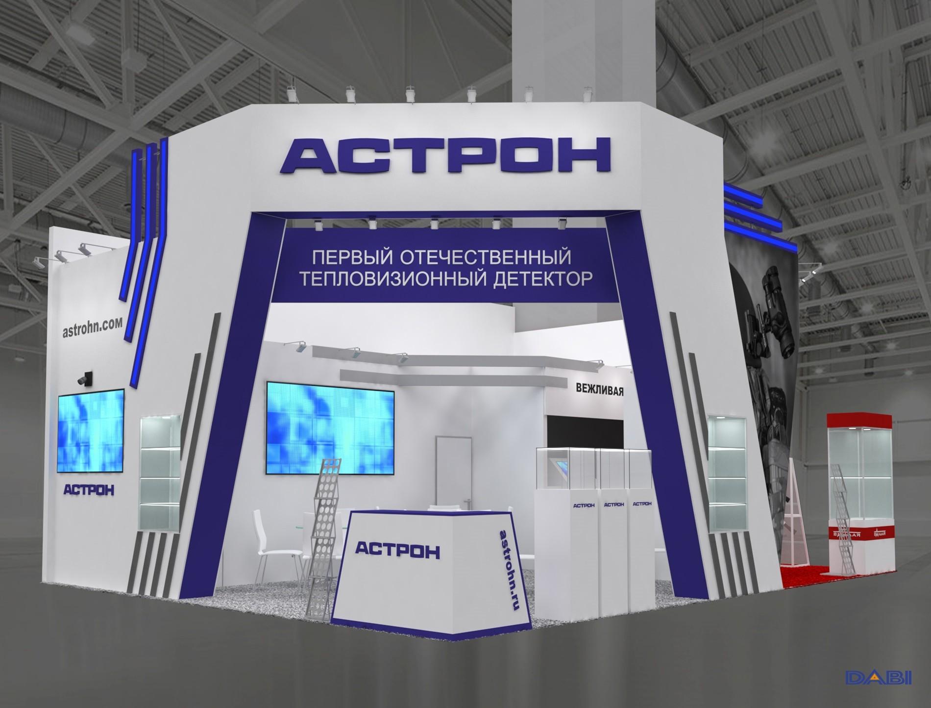 Специалисты АО «ОКБ «АСТРОН» готовятся представить новейшее оборудование на форуме «АРМИЯ-2019».