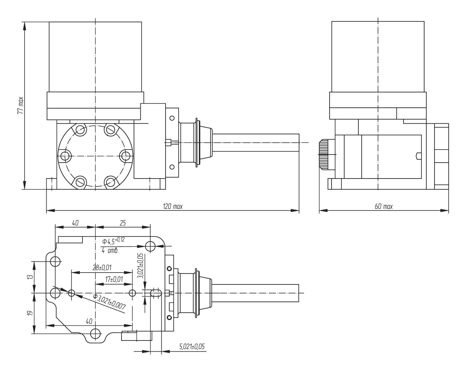 Габаритный чертеж микрокриогенной системы АСТРОН-МКС750
