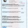 Сертификат соответствия АСТРОН-ТТ2019