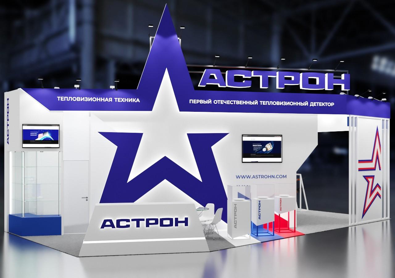 Специалисты АО «ОКБ «АСТРОН» готовятся представить новейшее оборудование на форуме «АРМИЯ-2020»