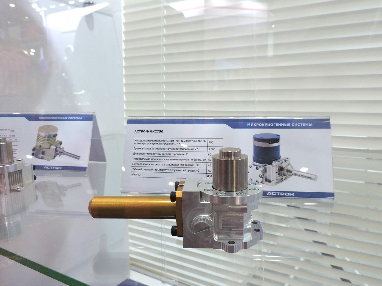 ASTROHN-MCS750 microcryogenic system