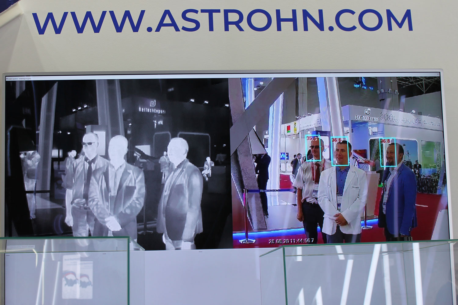 Demonstration of the operation of ASTROHN-PTR2020 television and thermal imaging recorder