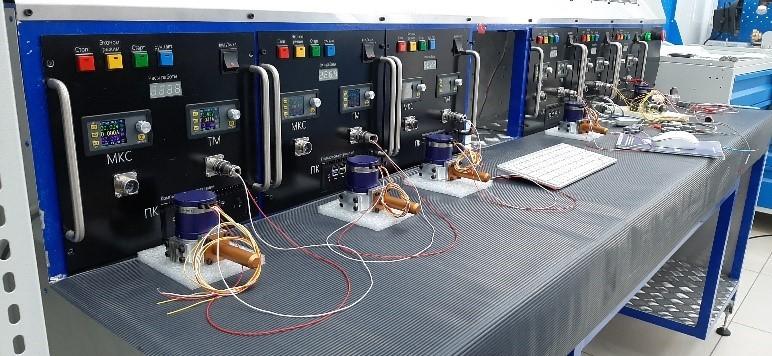 Производство криогенных систем