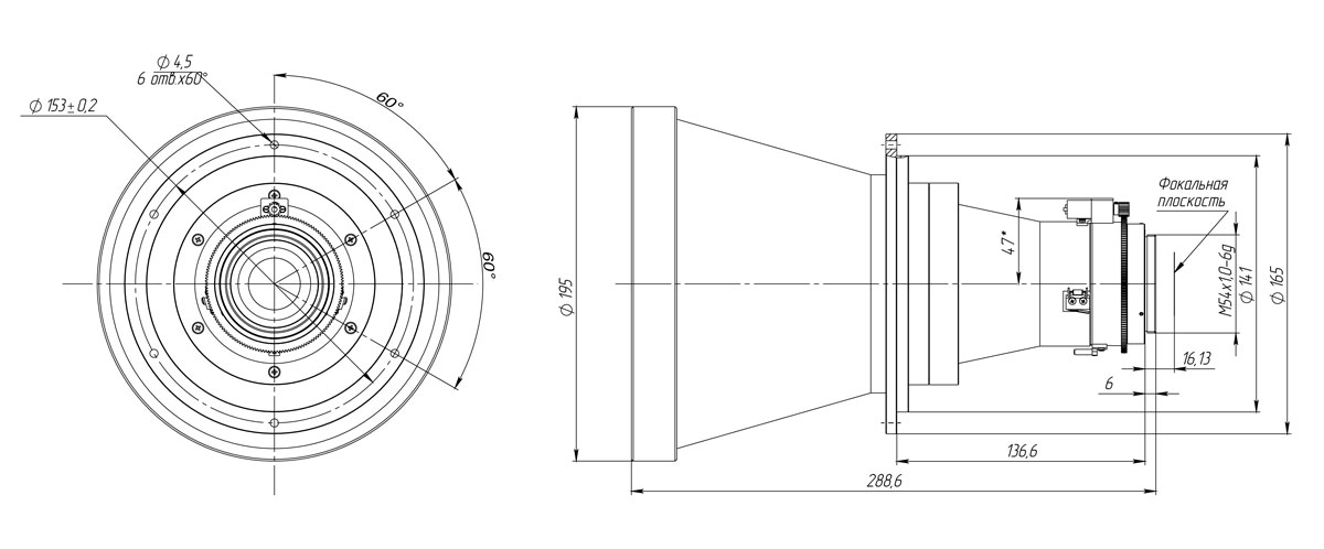 Габаритный чертеж и размеры тепловизионного моторизованного объектива АСТРОН-275Ф14